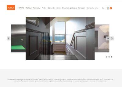 Створення сайту філії виробника NMC