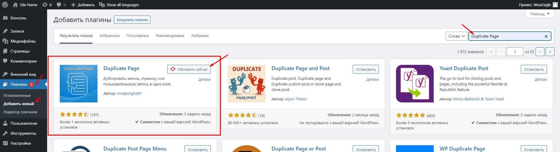 duolicate page in wordpress