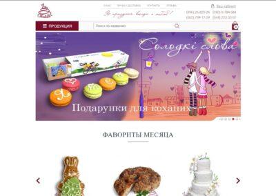 "Редизайн та мобільна адаптація сайту ""Торт юа"""