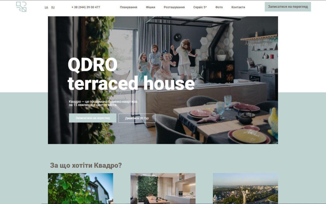 Створення сайту котеджного будівництва QDRO