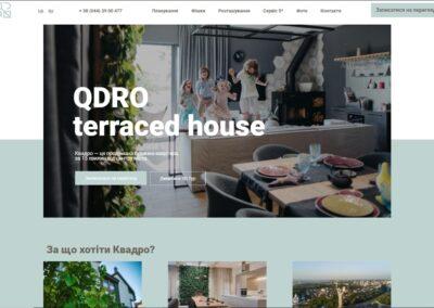 Создание сайта коттеджного строительства QDRO